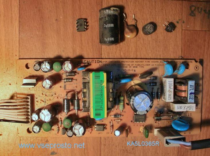 Типовая схема включения KA5L0365R .  Можно поставить и другую микросхему из этой серии, но с другой распиновкой.