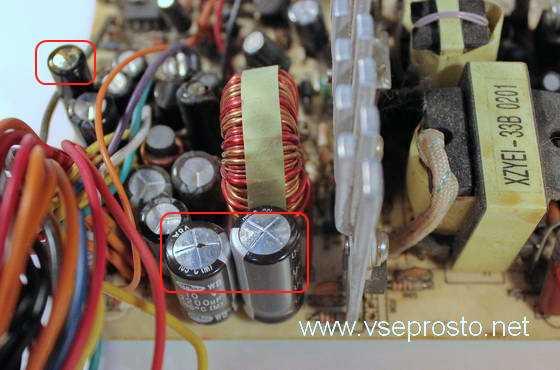 Дутые конденсаторы