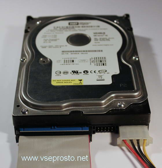 HDD IDE