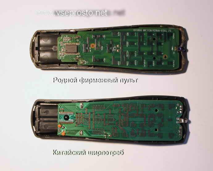 Внутренности пульта Samsung