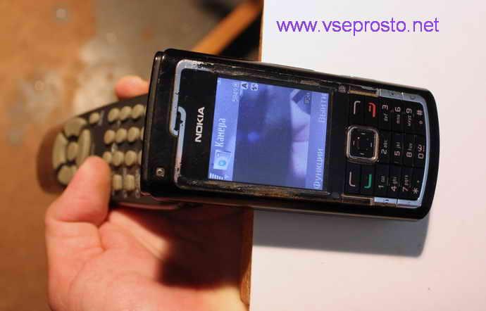 Визуальная проверка с помощью мобильного телефона