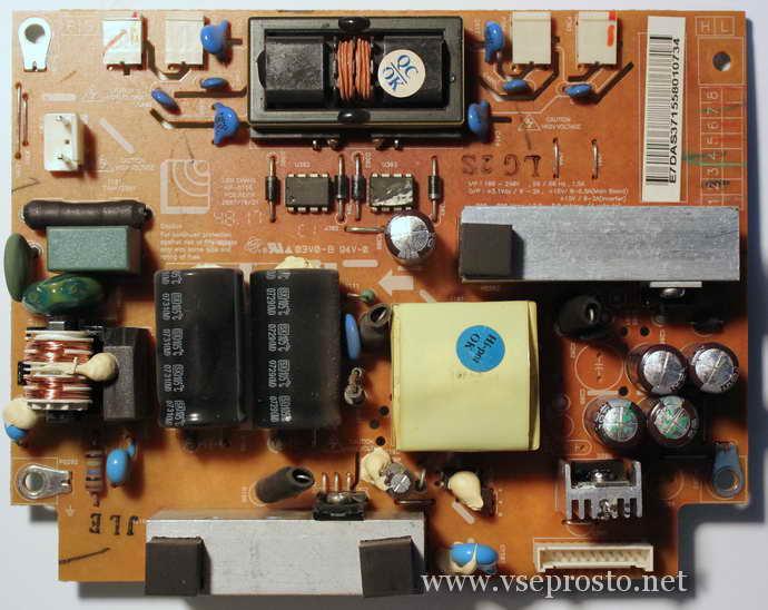 LCD монитор LG Flatron L222WSS