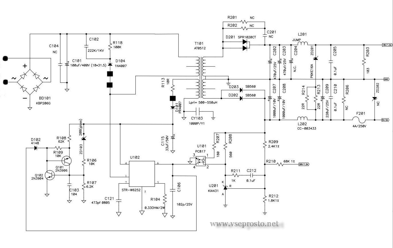 Схема регулятора оборотов двигателя