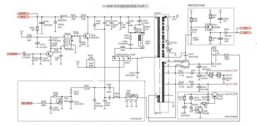 rainford tfs-5506tsc схема електрическая