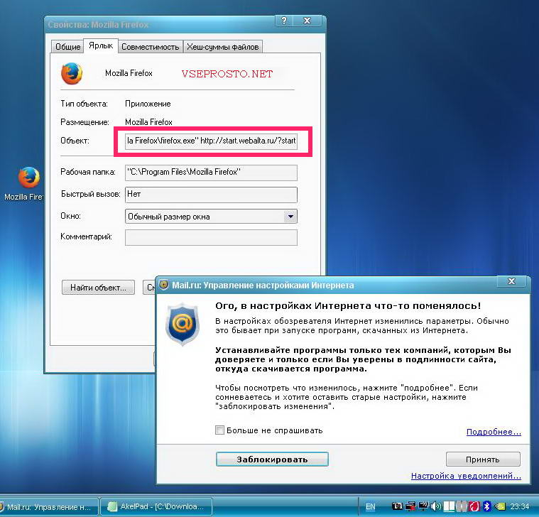 Как удалить Webalta   Электроника — это просто: http://www.vseprosto.net/2013/12/kak-udalit-webalta/