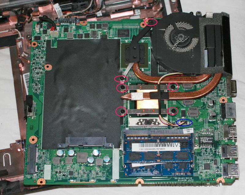 Демонтаж системы охлаждения ноутбука
