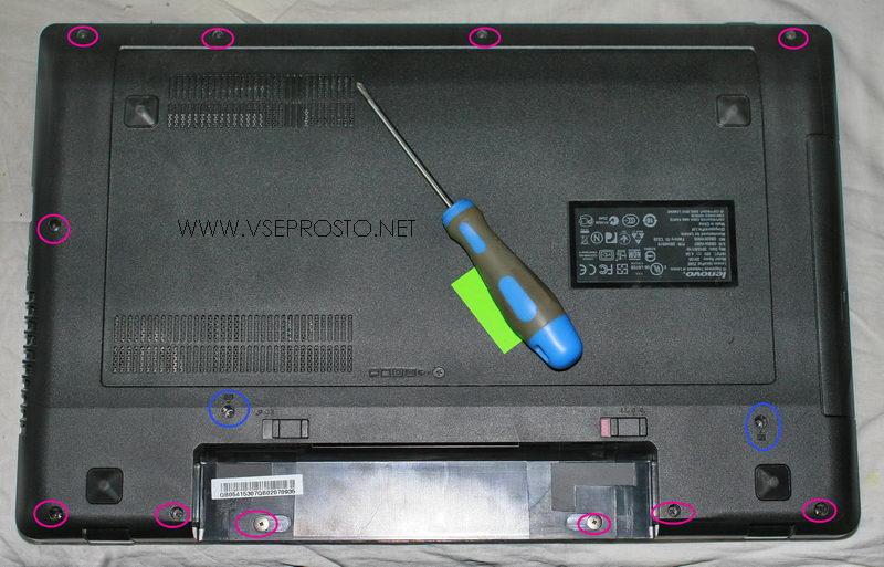 Задняя крышка ноутбука - откручиваем все винты