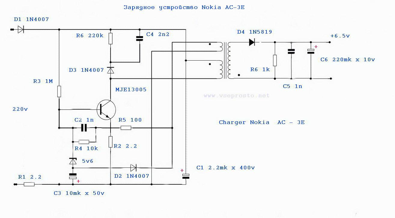 Зарядное-устройство-Nokia-AC-3E-схема