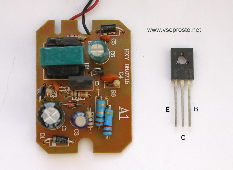 Nokia AC-3E board, the transistor
