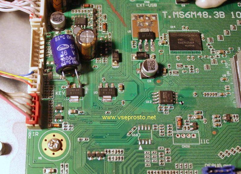 Supra STV-LC3277WL  capacitor