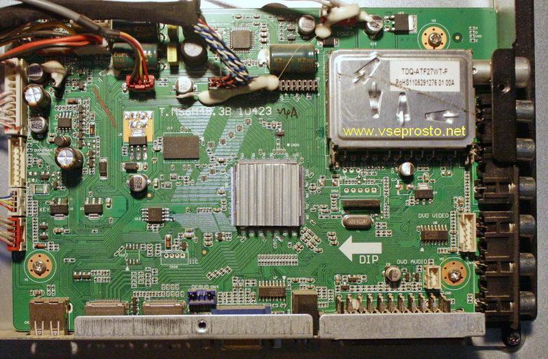 Проверил конденсаторы БП