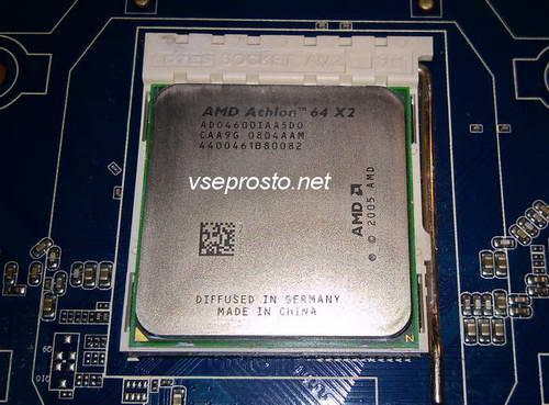processor Atlon 4200+