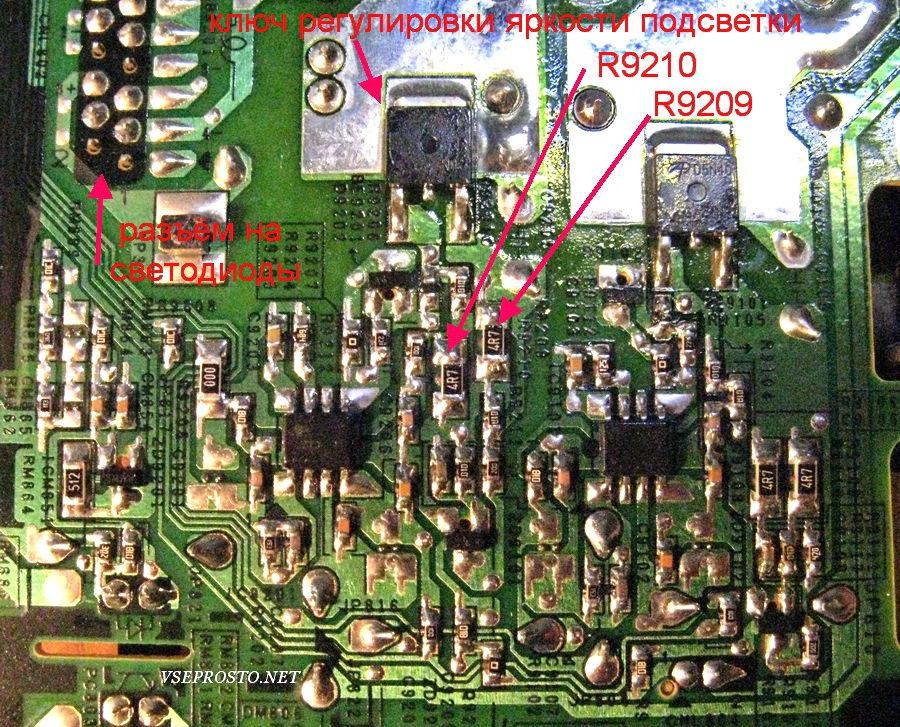L42SFV_DSM (BN44-00609F) - доработка - www.vseprosto.net
