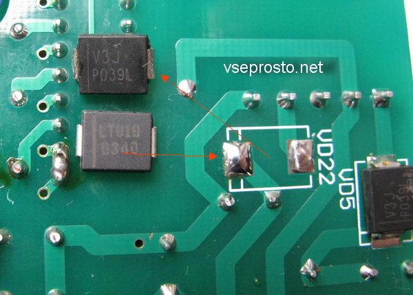 stabilizator-napryazheniya-merezhik-11000-4
